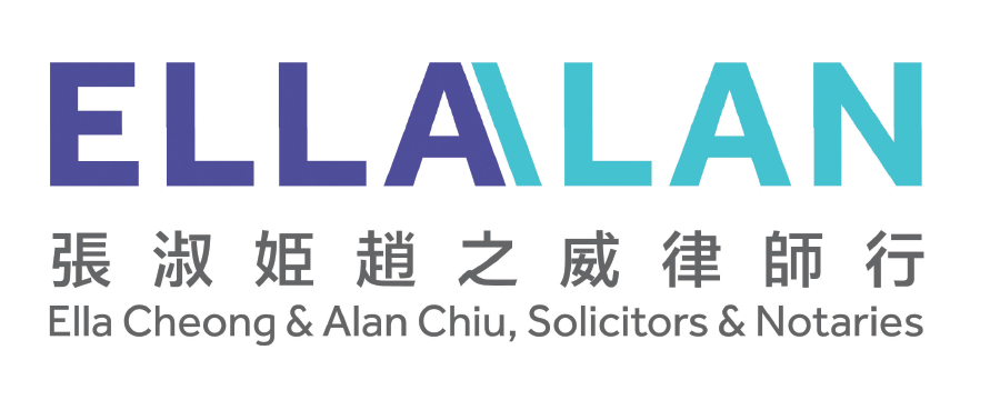 Ella Cheong & Alan Chiu, Solicitors & Notaries