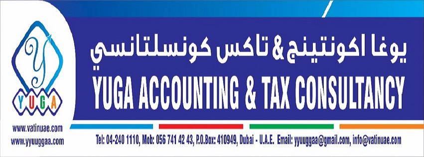 Yuga Accounting & Tax Consultancy