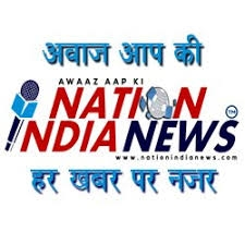Nation India News