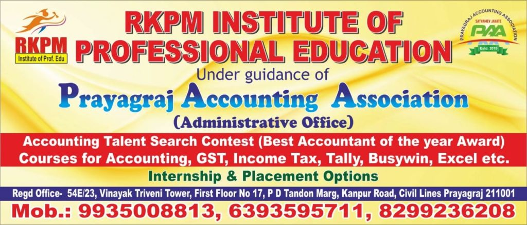 Prayagraj Accounting Association
