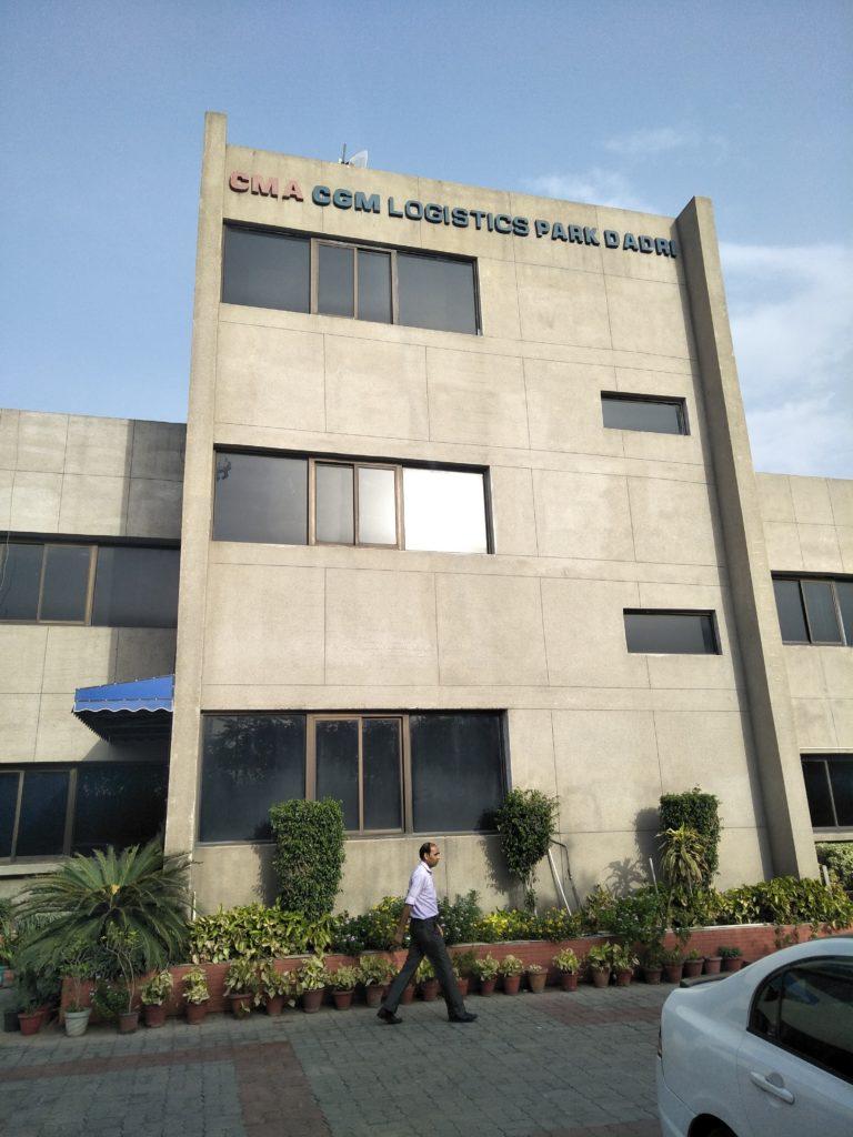 CMA CGM Logistics Park (Dadri) Pvt. Ltd.